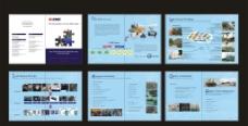 电子画册图片