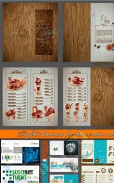 企业宣传册菜单设计图片