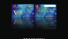 VIP学习卡图片