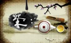 茶文化宣传海报图片