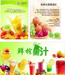 水果店圖片