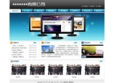 广告公司网页图片