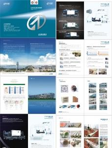 中央空调复合材料画册图片
