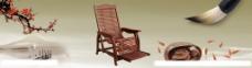 红木家具椅鱼梅花毛笔中国风图片