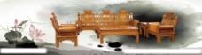 红木家具客厅木沙发荷花中国风图片