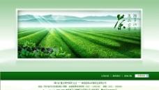 茶艺网站模版图片