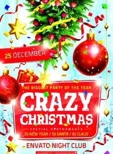 缤纷圣诞节主题海报 圣诞派对图片
