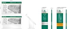 烟草公司立式导向牌及公司平面示意图图片
