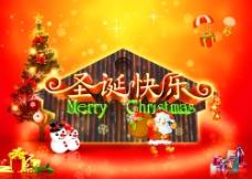 圣诞快乐海报设计图片