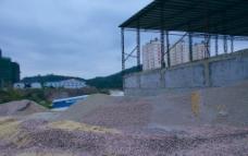 建筑工地 沙石料场图片