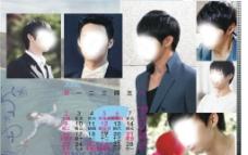 韩国明星 帅哥 男明星 2013年6月份台历模板图片