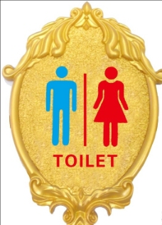 男女洗手间牌设计图片