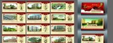 2013蛇年台历(其中1月 10月 11月 三个月解压错误)图片