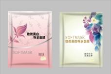 玫瑰补水面膜包装设计图片