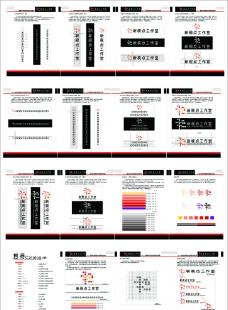 vi基础与应用部分图片