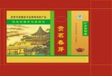 梁志茶盒包装图片