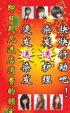 浪波湾宣传广告图片