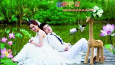 荷塘月色主题婚礼 婚纱照图片
