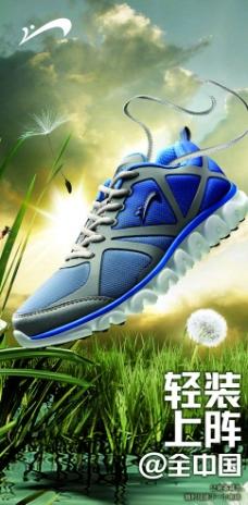 网跑鞋图片