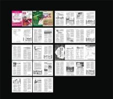 医院妇产科杂志画册图片