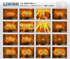 火焰燃烧文字AE模板