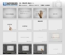 手抹文字效果AE模板