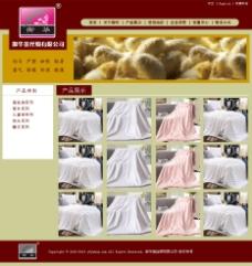 蚕丝被公司网页设计 产品页图片