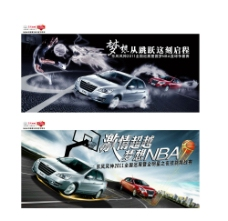 汽车广告 东风风神图片