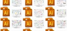 中文字体素材整理合集图片