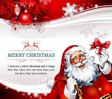 圣诞老人 圣诞背景图片