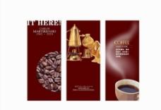 咖啡文化海报图片