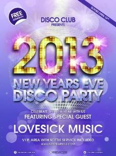 2013新年派对海报图片