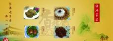 香积斋素斋 餐厅菜品展板图片