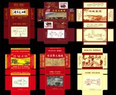 餐饮类纸盒图片