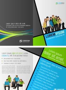 商务团队画册封面图片