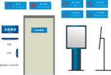 经理室标识 标牌 安全标识图片