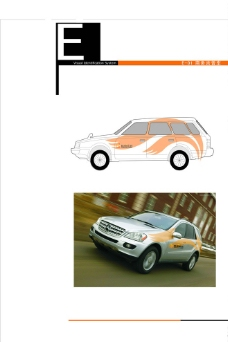 交通类系统图片