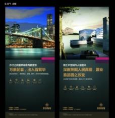 房地产 展板 城市与户型图片