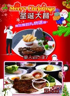 牛排店圣诞大餐图片
