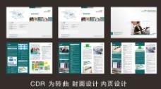 单页设计 封面设计图片