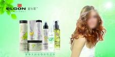 宜乐歌宣传画图片