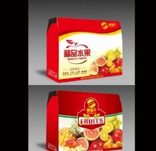 水果包装 (展开图)
