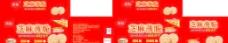 饼干礼盒包装图片