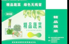 蔬菜包装设计图片