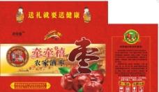 红枣礼品盒图片