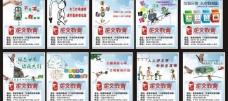 龙文教育公益广告图片