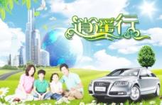 城市绿化图片