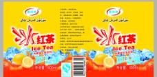 冰红茶包装设计图片