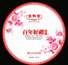 中国风包装设计图片