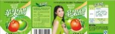 246ml苹果醋标签图片